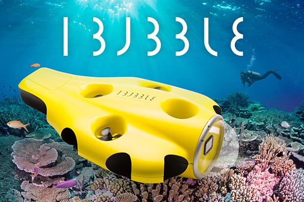 La caméra drone sous-marin autonome iBubble